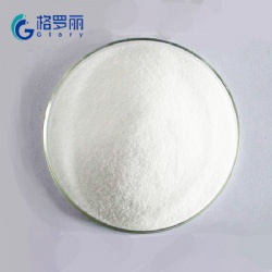 Sodium Methylallyl Sulfonate