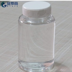3-(methacryloxy)propyltrimethoxysilane (KH-570)