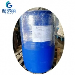 Lithium polysilicate solution